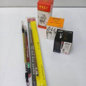 CHINESE INK & BRUSH